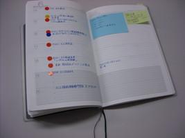 ちえさんぽ_CC2手帳[3].jpg