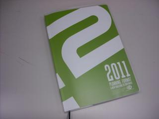 ちえさんぽ_CC2手帳[5].jpg