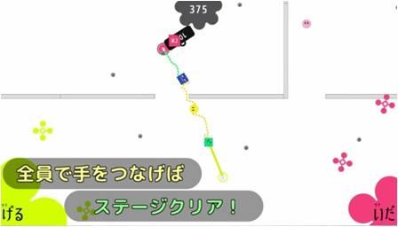 図06.jpg