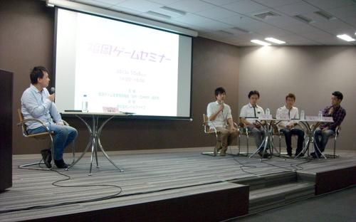 福岡ゲームセミナー2013.jpg