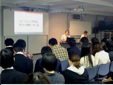 2012福岡ゲームセミナー6.jpg