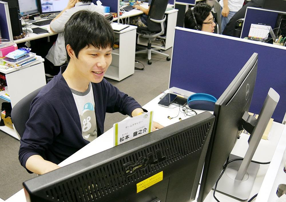 CC2_松本龍之介_02.jpg