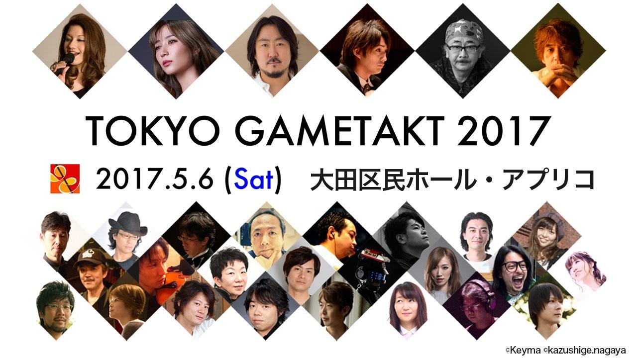TokyoGametakt2017A.jpg
