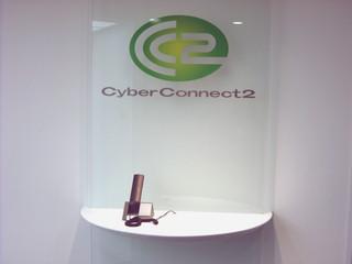 CC2入り口.jpg