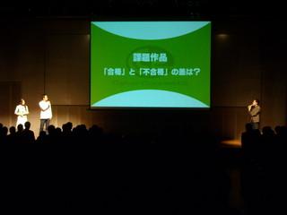 CC2単独会社説明会[1].jpg