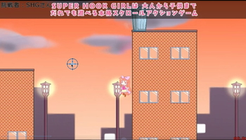 SUPER HOOK GIRL[2].jpg