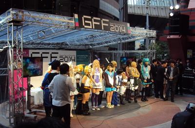 blog_gff2014_018.jpg