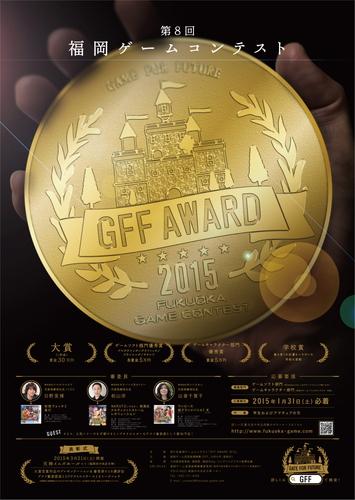 awardポスター.jpg
