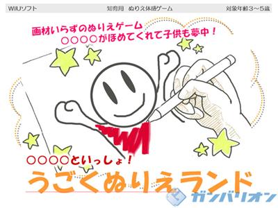 国民的アニメ企画宮武1ps.jpg