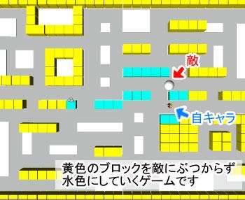 山田02-01.jpg