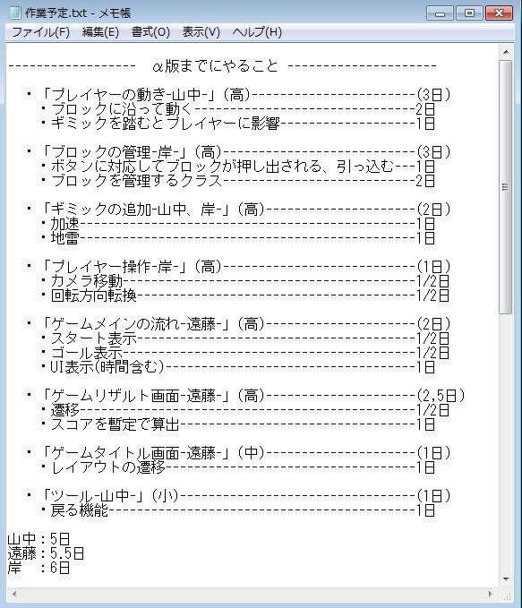 岸2.jpg