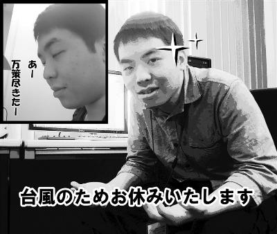 森田②.png