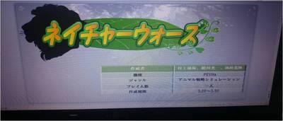池松さん4.jpg