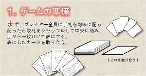 石川_003.jpg