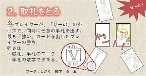 石川_004.jpg