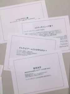 ガンバリオン_山田氏1_2.jpg