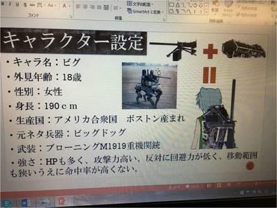 絹川さん3.jpg