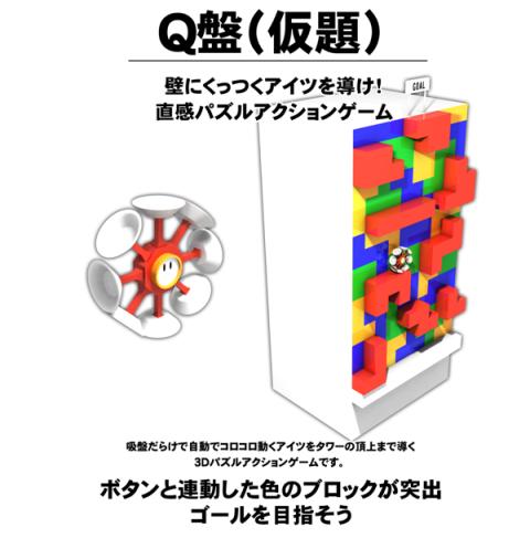 黒田菜摘美3.png