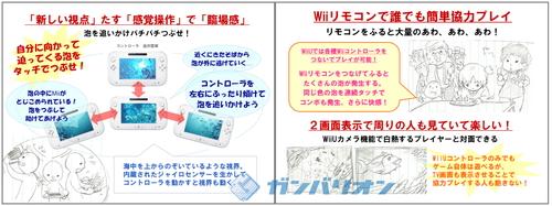 12ガンバリオン3[4].jpg