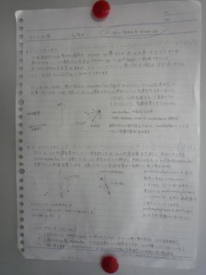 12サイバーコネクトツー_牟田氏2[1].jpg