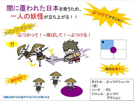 2013夏CC2前田氏1.jpg