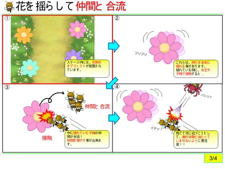 2013夏CC2小野氏2[1].jpg