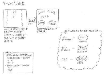 2013夏CC2小野氏3[2].jpg