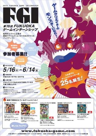 2013夏CC2岡本氏1.jpg