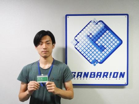 2013夏GAN中垣氏1-01.jpg