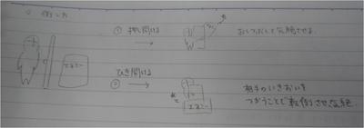 2013spring_cc2前田氏2.jpg