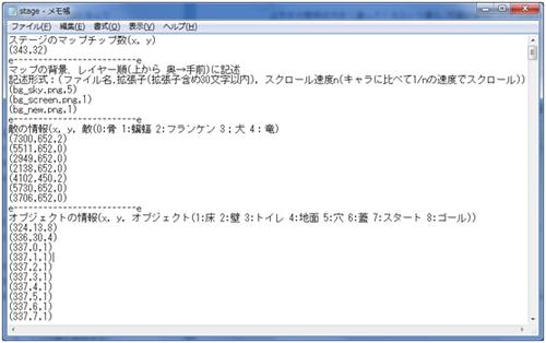 2013spring_cc2宮川氏4.jpg