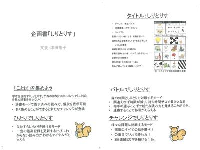 2013spring_cc2津田氏2.jpg