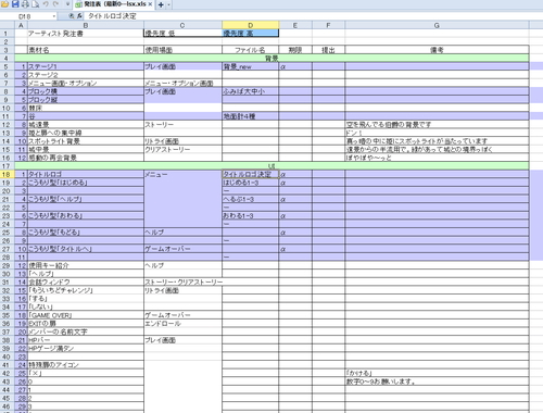 2013spring_cc2菅野氏15.jpg