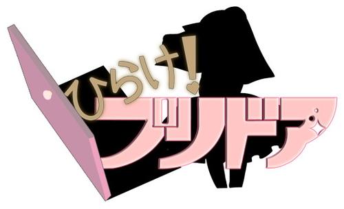 2013spring_cc2菅野氏9.jpg