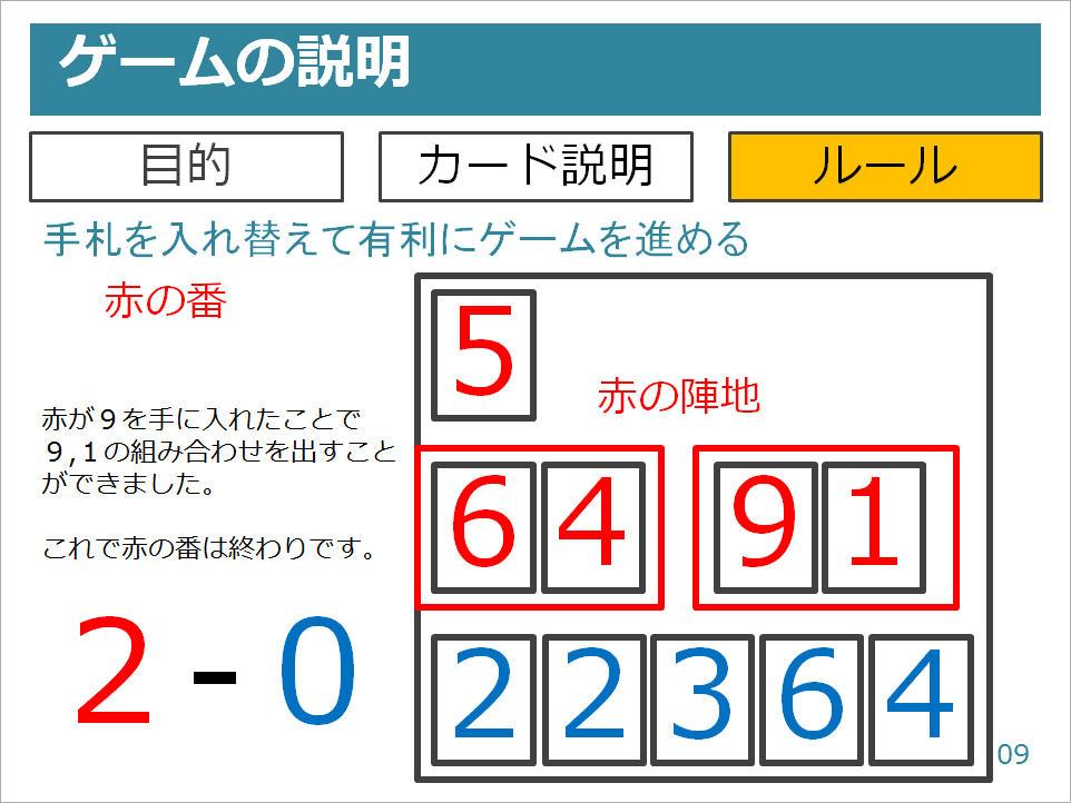 画像_06.jpg