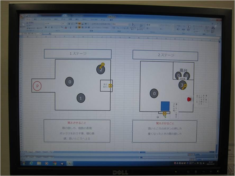 山本さん画像3.jpg