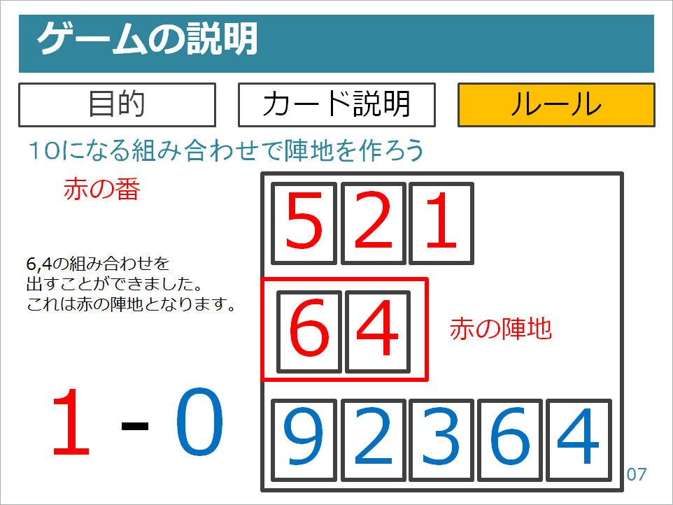 画像_04.jpg