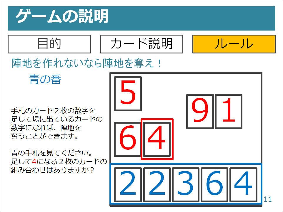 画像_07.jpg