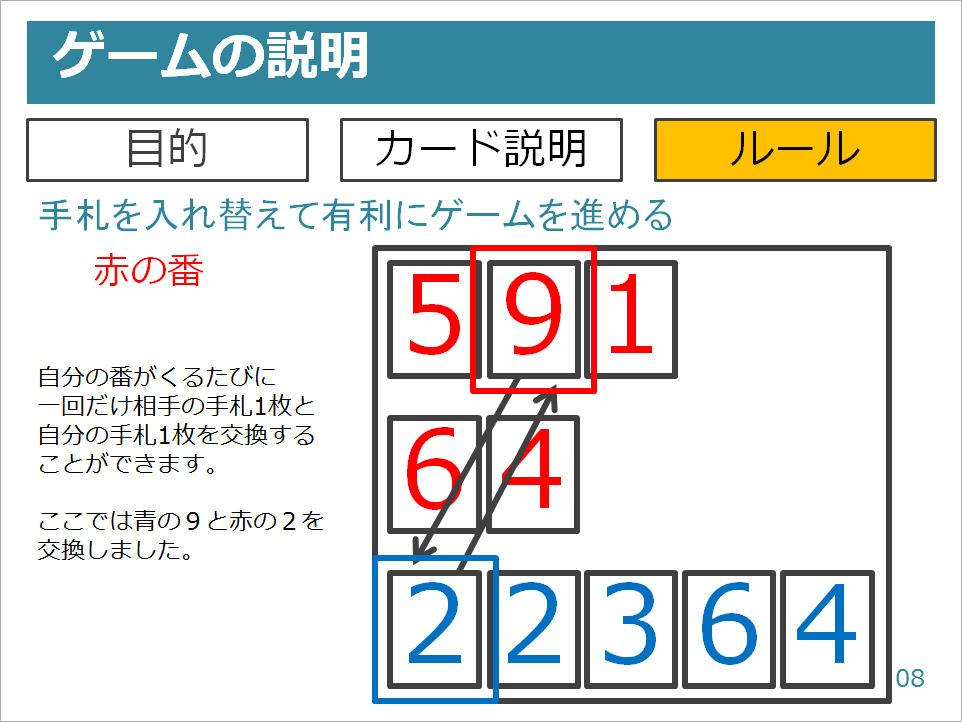 画像_05.jpg