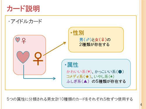 下田_資料01.jpg