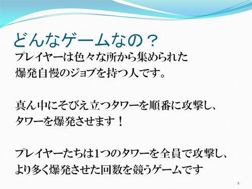 川島_資料01.jpg