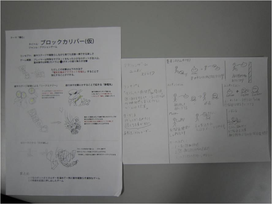 山根さん4.jpg