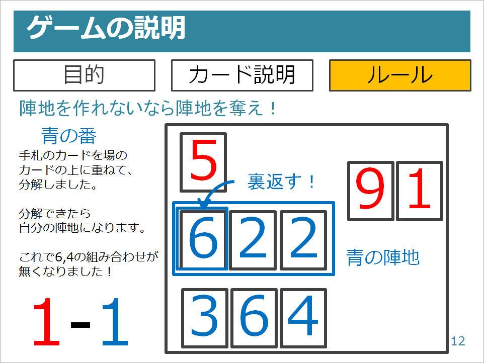 画像_08.jpg