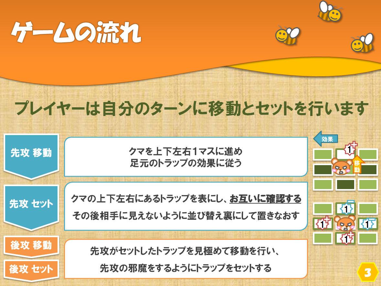 画像_03.jpg