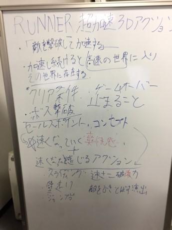 小栗さん5.jpg