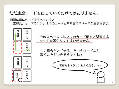 大場_資料03.jpg