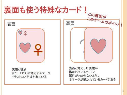 下田_資料02.jpg