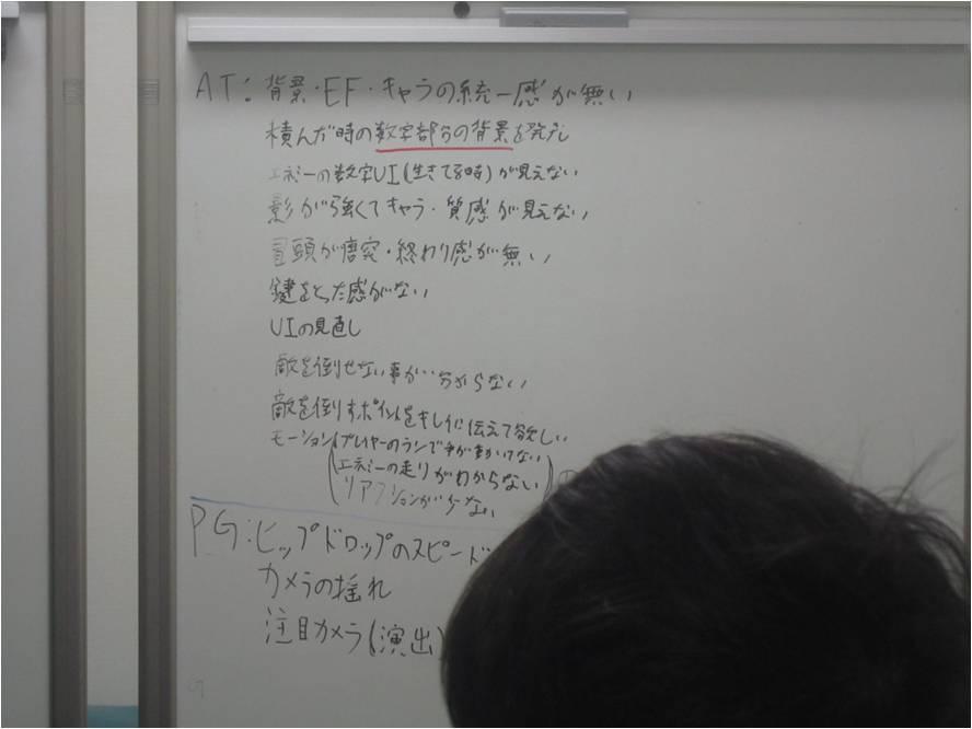 大澤さん7.jpg