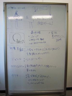 FGI2012夏_石原氏1[3].jpg