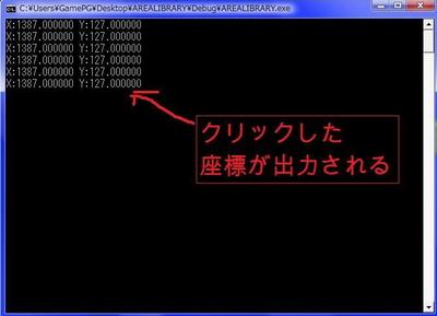FGI2012夏_石原氏2[2].jpg